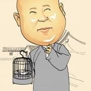 郭德纲单口相声(全集)